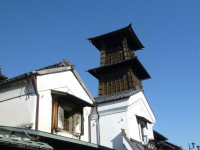 川越・・在住30年目にして初めての喜多院と蔵造りの街歩き。