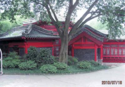 重慶の鵝嶺公園