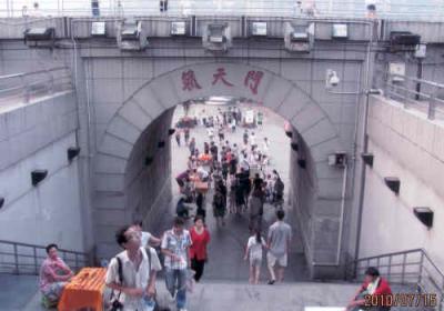 重慶の朝天門