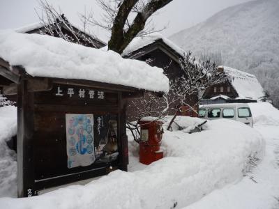 ローカル線で行く冬の五箇山・城端①