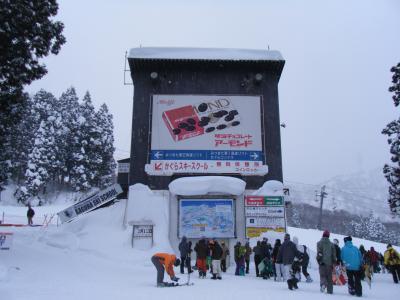 かぐらみつまたスキー場へ~~(*^_^*)