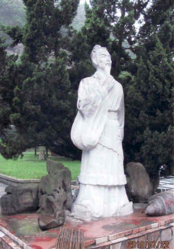 三国志の南漳水鏡荘