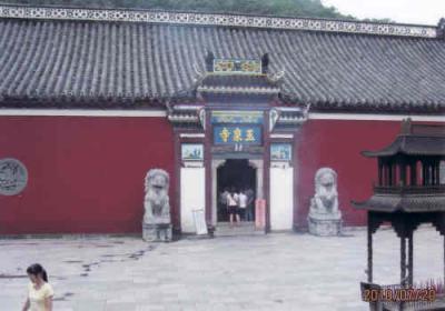 三国志の当陽玉泉寺