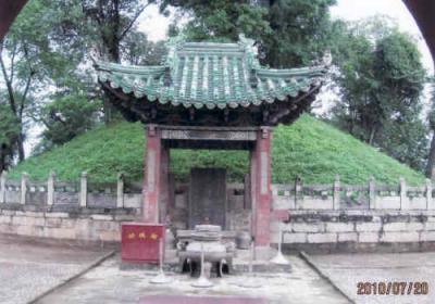 三国志の当陽関陵
