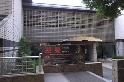 運慶展:神奈川県立金沢文庫