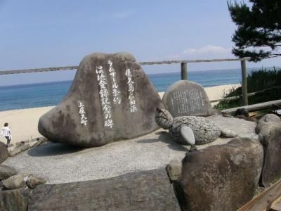 ヨットで大阪から屋久島へ その4