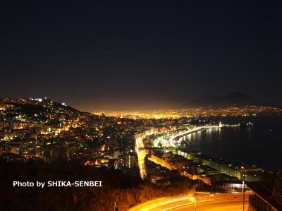 そうだナポリ、行こう。 ~火山と下町、そして夜景~