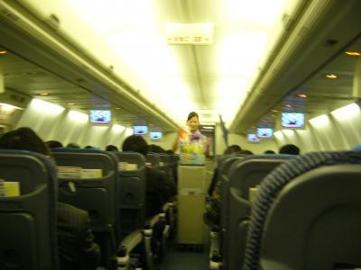 ANA国内線の機内サービス 中部国際空港⇔福岡空港