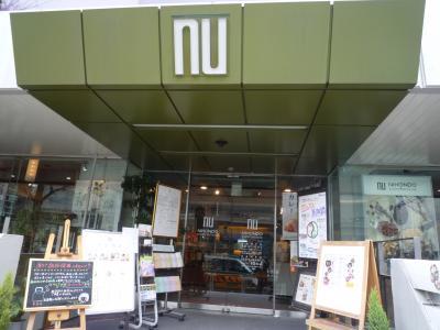 2011年02月 NIHONDO漢方ミュージアムに 行ってきました。