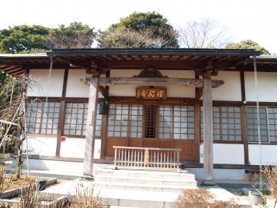 悟心寺(横浜富岡)