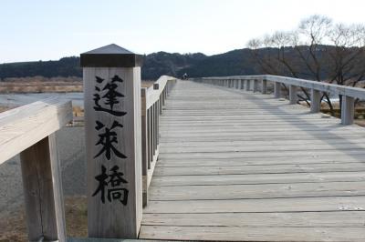 2011年冬の静岡③