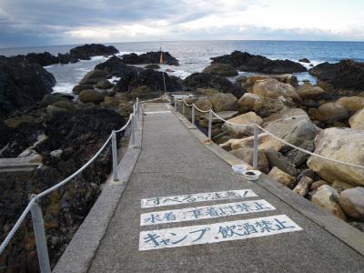 屋久島1周の旅(平内海中温泉)