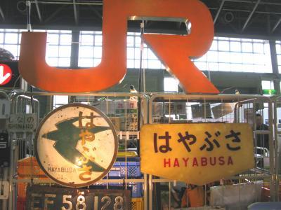 鉄道フェア イン名古屋