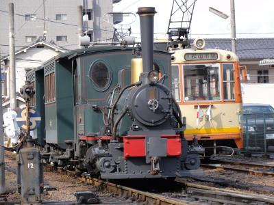 ぐるり四国ローカル線の旅1(アンパンマン列車と坊ちゃん列車)