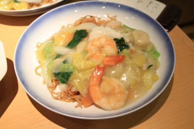 ○ 長崎旅行の最後に、空港で食事 「551蓬莱」 大阪空港 飲茶CAFE店