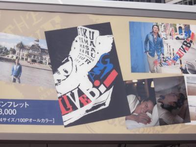 福山雅治 コンサートin大阪城ホール 「梅と天守閣」そして前夜の大阪城視察
