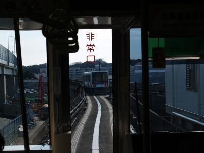 金沢シ−サイドライン
