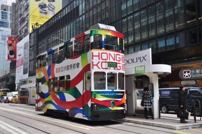 香港トランジット