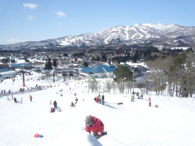 NEW' ひるがの高原スキー場「ひるがもキッズランドCLUB」