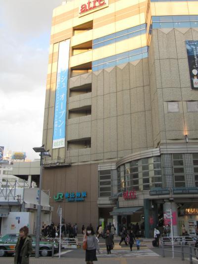 JR恵比寿駅付近の風景
