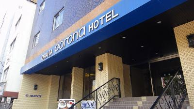 大阪コロナホテル宿泊記