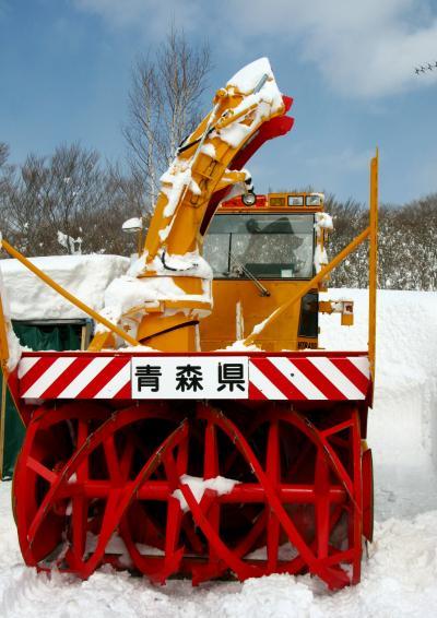 青森-6 八甲田山腹*雪の回廊を歩く ☆除雪:ご苦労さま!