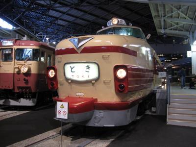 一日だけ鉄道ファン☆鉄道博物館☆2011/03/11
