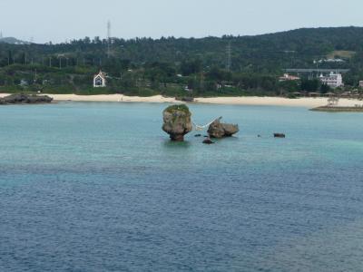 ぐるっと沖縄観光3日間