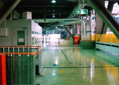 不死鳥 東北 2 福島 発電所