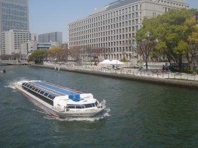 水上バス アクアライナーで巡る水都大阪 大阪城公園~淀屋橋 活気ある日本を