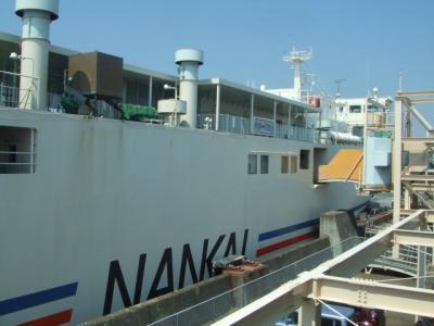 2010 夏の18きっぷ 南海道と龍馬を訪ねて【その2】南海フェリーで徳島へ