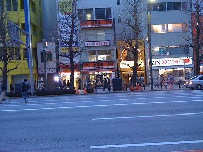 節電の東京