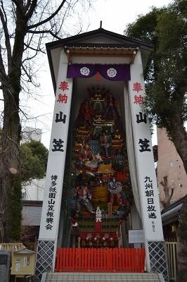 学生旅行:卒業旅行九州半分ぐるり車旅 3日目 ~福岡~