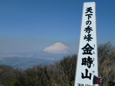 26-金時山ハイキング