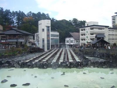2010年10月 草津で温泉めぐり