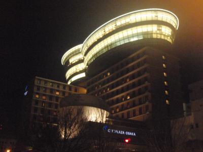 シティプラザ大阪 最上階にある天然温泉SPA