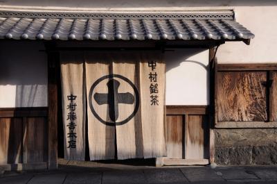 襖絵を観に京の都へ【1】~春の花咲く宇治~