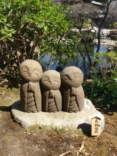 のんびり鎌倉