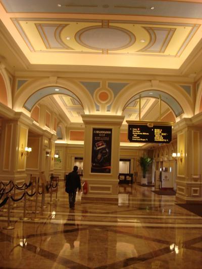 2011年香港・マカオの旅【ホテル編・マカオ】