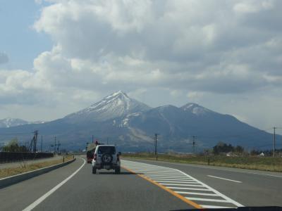 福島に「ほんとの空」があった頃…