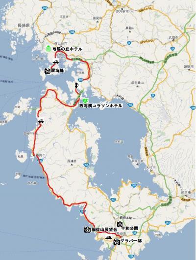 2011年 3月31日 九州 9泊10日