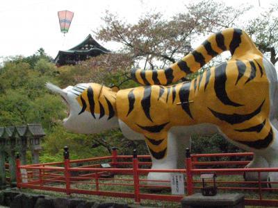 狛寅さんで巡る 朝護孫子寺(信貴山)