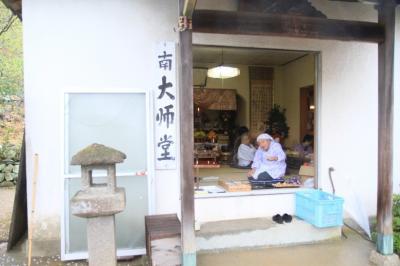 豊島お大師参り2011&壇山