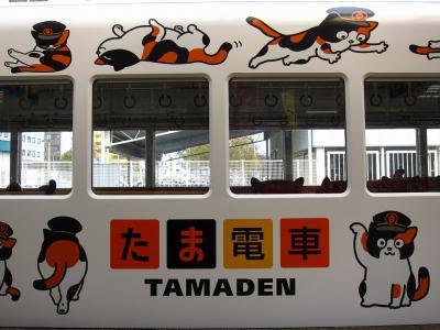 2011年 和歌山県 花山温泉 たま電車 和歌山城 紀三井寺