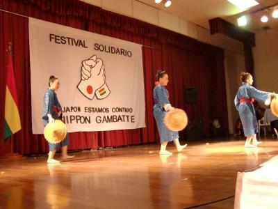 東日本大地震の被災支援を目的とした地球の裏−ボリビア国で親善フェスティバル開催