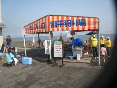 潮干狩りin富津海岸