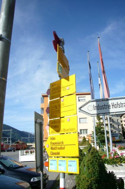 2010 スイスの旅~ ダボス  ~5日目その1