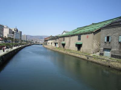 GW北海道を旅しよう♪【2日目】