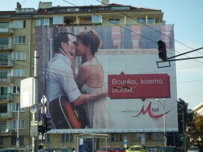 ~灰とヨーグルトと共産主義~ ギリシャ・ブルガリア・ルーマニア・トルコ(ついでにドバイ)1ヶ月1人旅