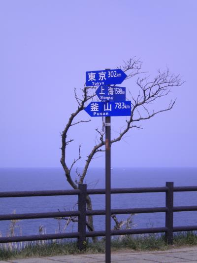 輪島半島めぐり②